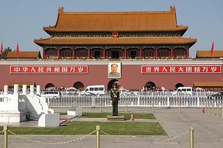 Bdsm in jingzhou